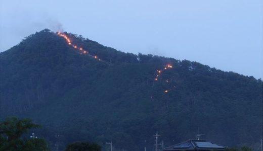 佐野市で行われる「浅間の火祭り」の開催日と内容をチェック!