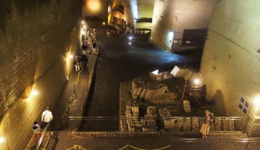 【体験レポート】大谷資料館|地下採掘場はまさに地下神殿!絶景が楽しめるオススメの観光スポット