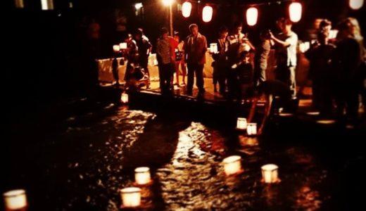 佐野市「み魂まつり」の開催日と内容をチェック!本年度から花火は中止に