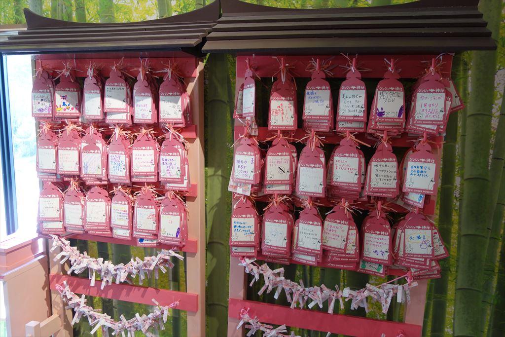 ジンジャー神社の絵馬
