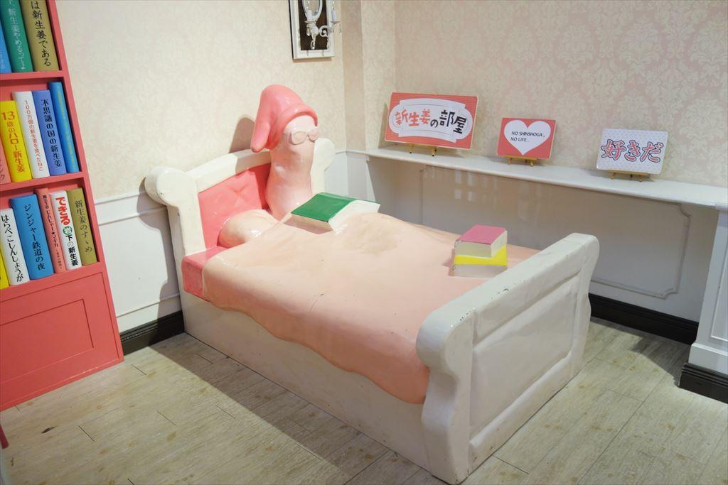 新生姜の部屋のベッド