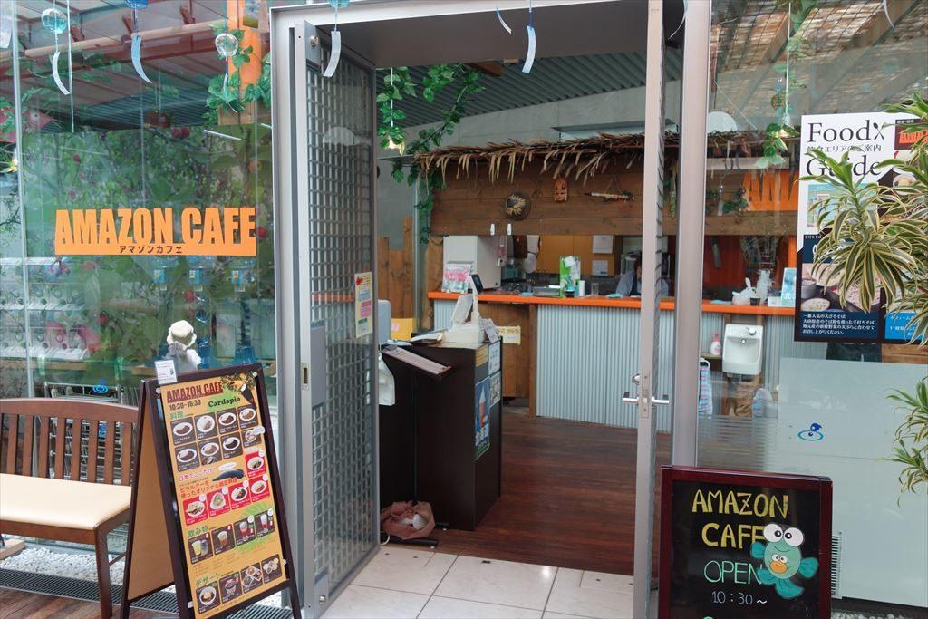 なかがわ水遊園の飲食店「アマゾンカフェ」