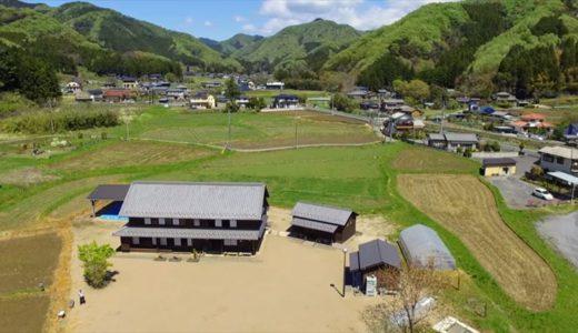 足利市「名草ふるさと自然塾フェスタ」の開催日と内容をチェック!
