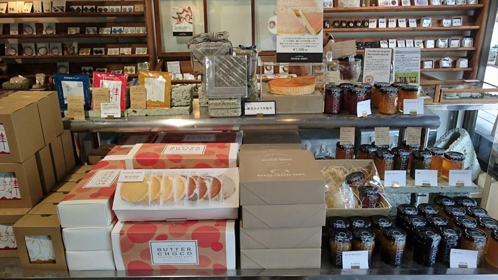 大谷資料館ロックサイドマーケットで販売されているお菓子
