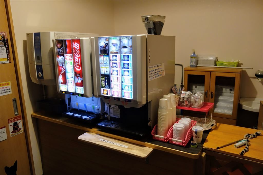 アミパ猫カフェのドリンクサーバー