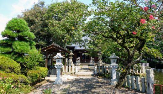 【御朱印巡り】佐野市の「人丸神社」を参拝!神池がとてもキレイな場所でした