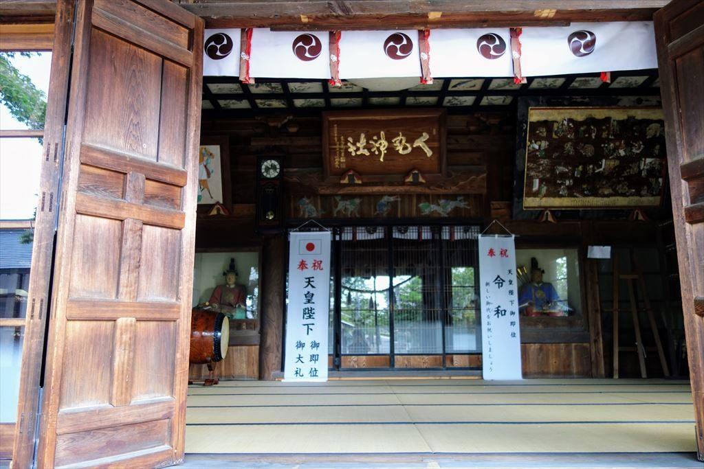人丸神社の拝殿の中