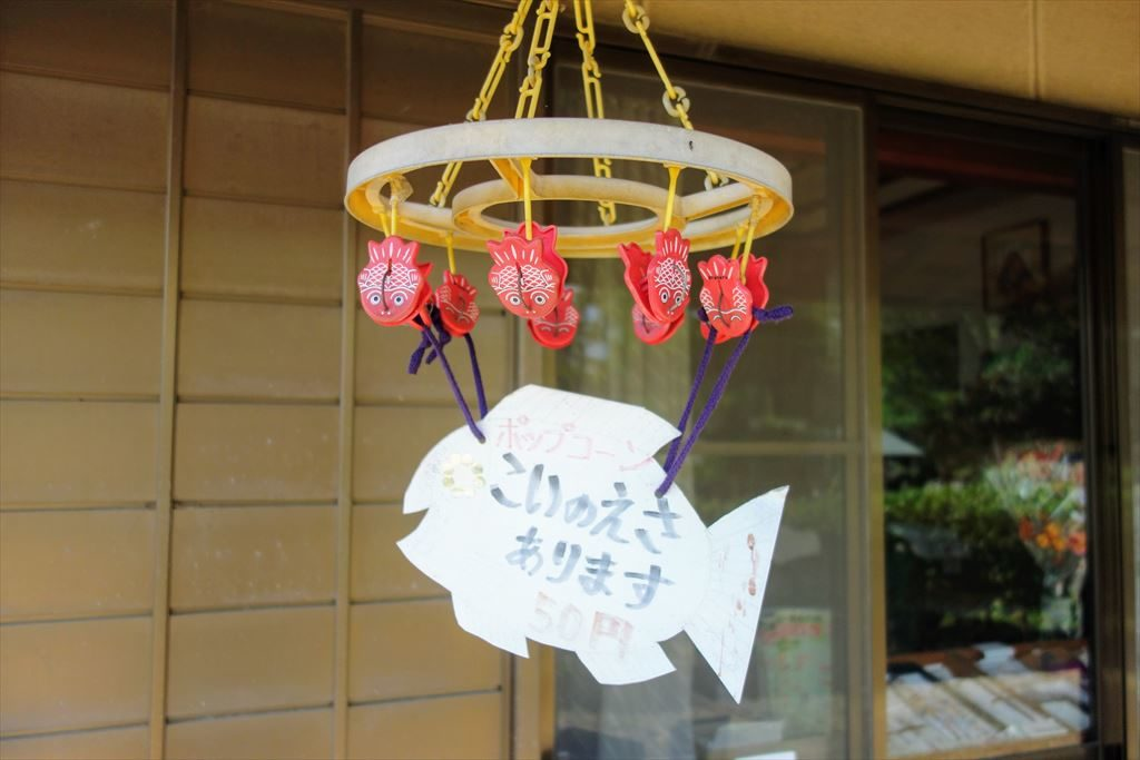 人丸神社の社務所で売っている鯉のエサ