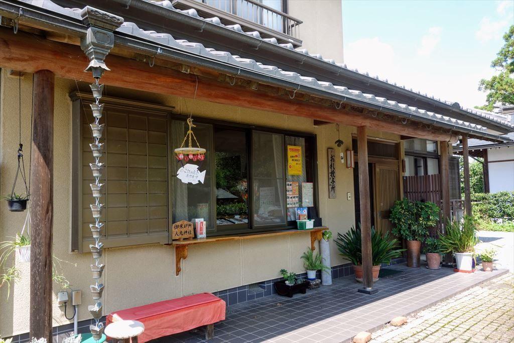 人丸神社の社務所
