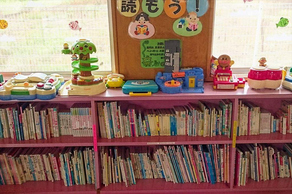 佐野市「児童館」の小さい子用のおもちゃ
