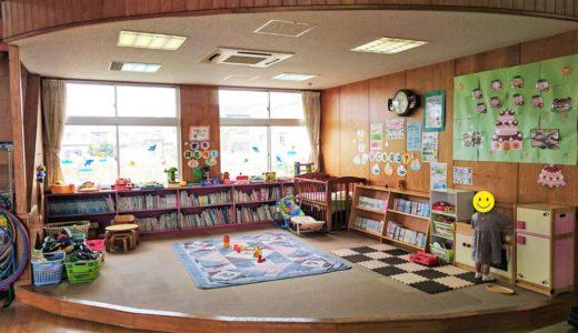 【体験レポート】佐野市「児童館」の様子を写真たっぷりで紹介します!