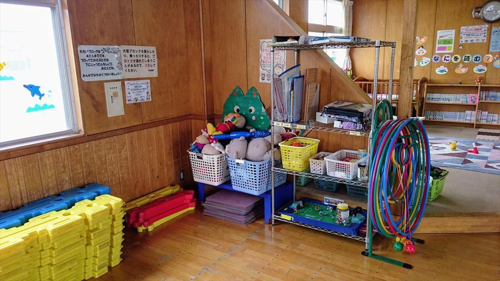 佐野市「児童館」の遊具