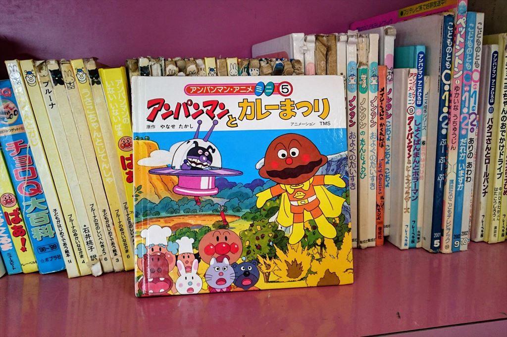 佐野市「児童館」のブックコーナー