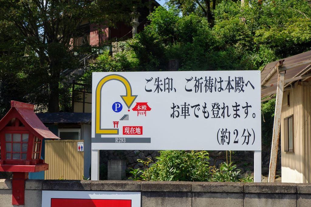 賀茂別雷神社の駐車場案内図