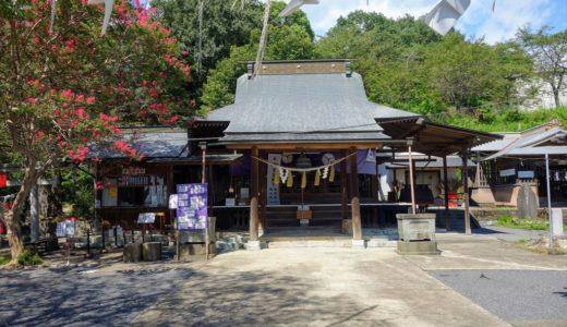 【御朱印巡り】佐野市の「賀茂別雷神社」を参拝!境内と本殿の様子を紹介します