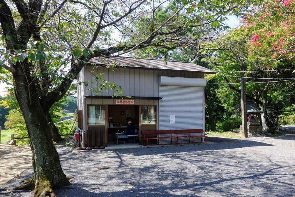 賀茂別雷神社の参拝者休憩所