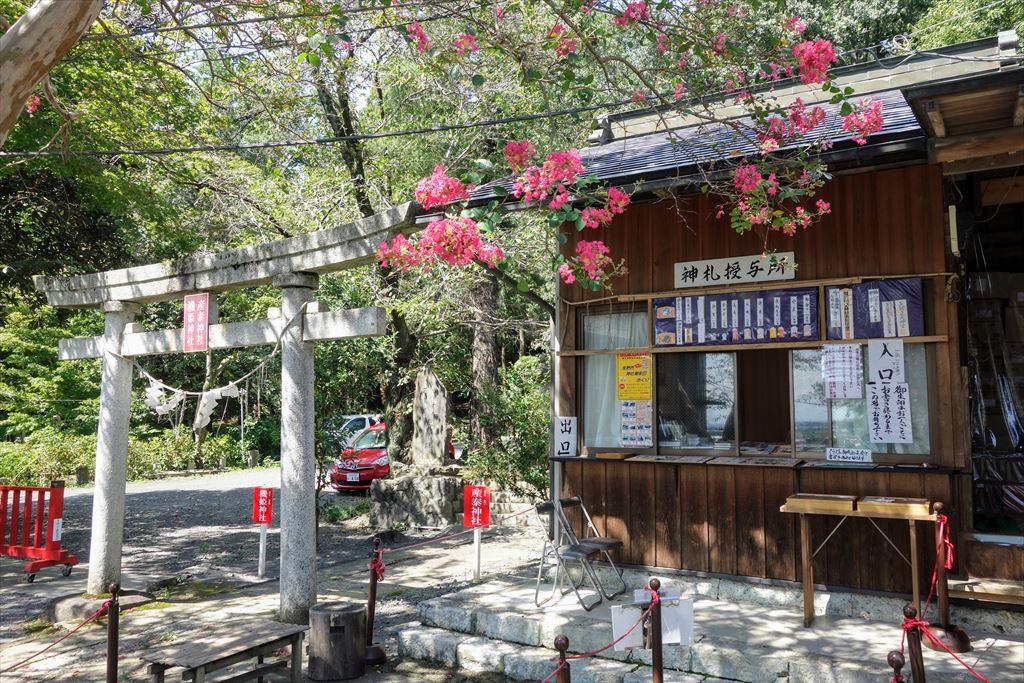 賀茂別雷神社の神札授与所