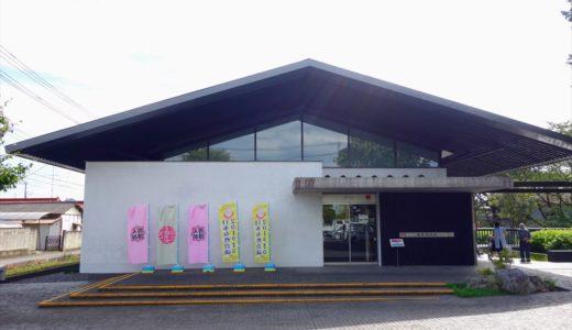 【体験レポート】葛生伝承館のフレスコ画がスゴイ!佐野市の伝統芸能が学べる博物館を紹介