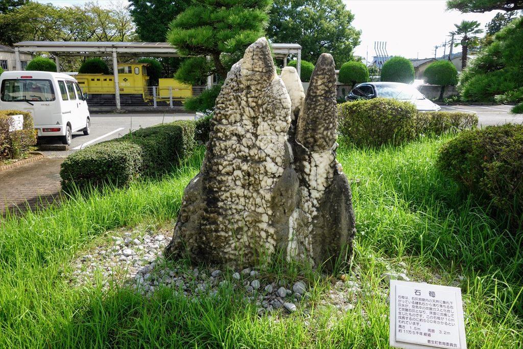 葛生化石館の外に展示してある石筍