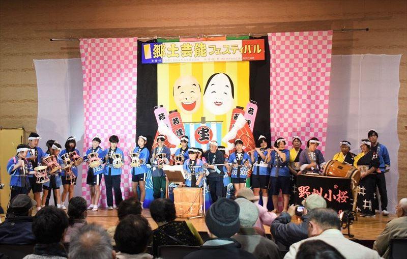 佐野市郷土芸能フェスティバル