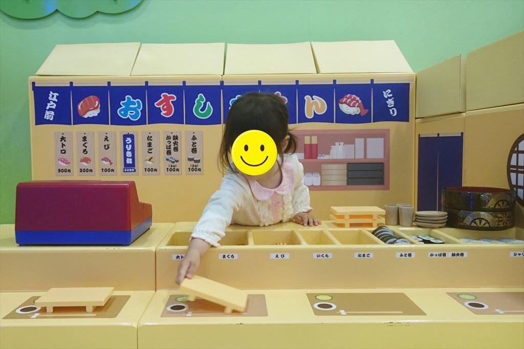 モーリーファンタジーわいわいぱーく佐野新都市でお寿司屋さんごっこ