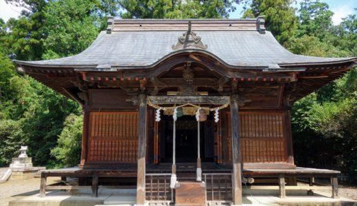 【御朱印巡り】佐野市の「沼鉾神社」を参拝!優しさと懐かしさを感じられる場所でした