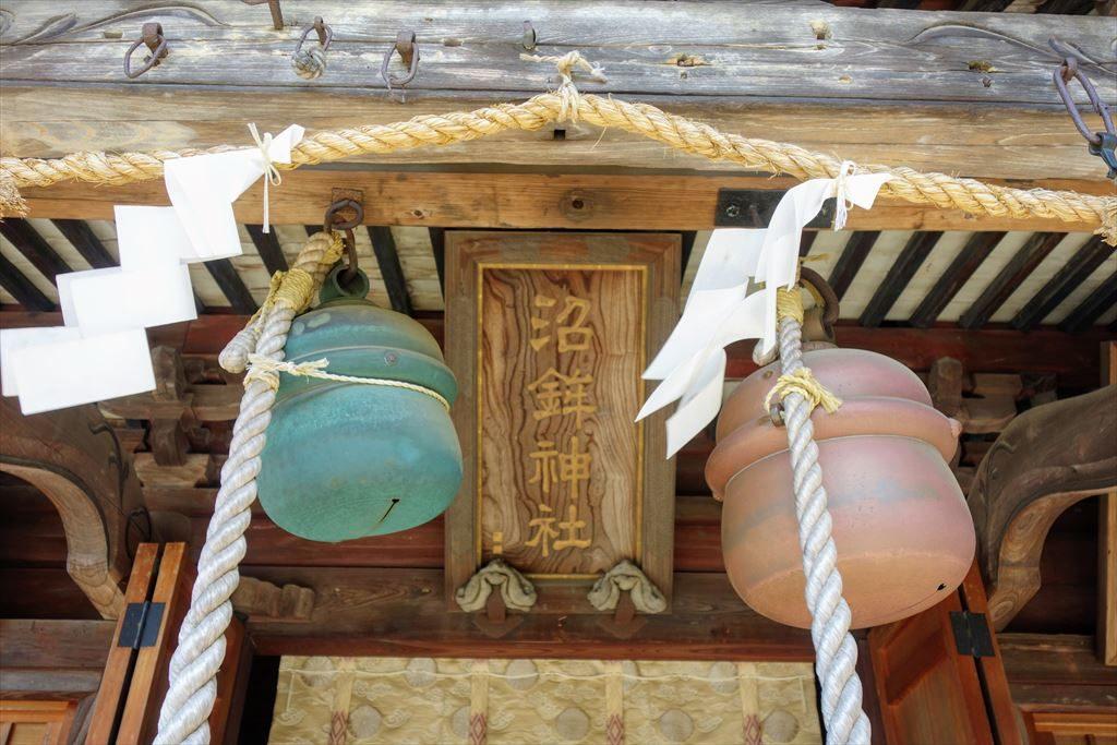 沼鉾神社の扁額