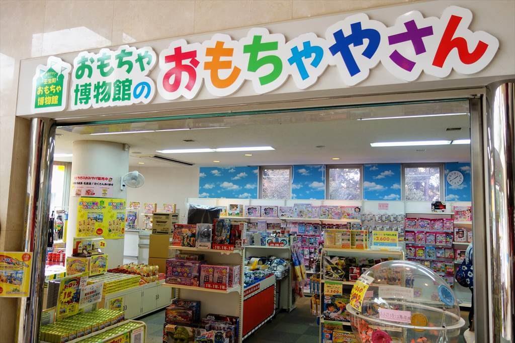 壬生町おもちゃ博物館のおもちゃ屋さん
