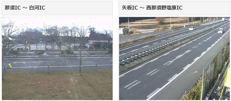 東北自動車道「那須IC」付近のライブカメラで積雪情報がチェックできる