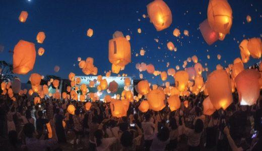 栃木県の県南エリアで開催されるハロウィンイベントまとめ【小山市・佐野市・足利市・栃木市】