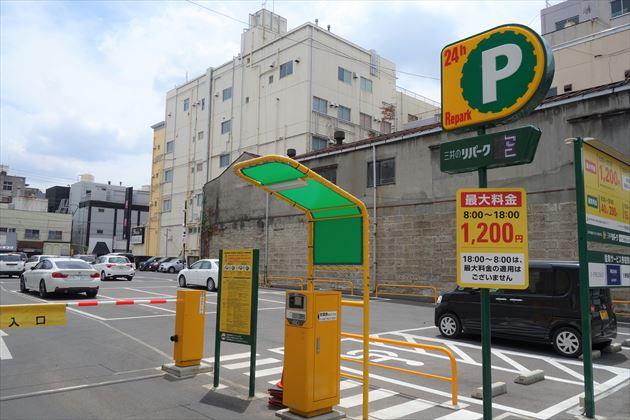 ライザップ宇都宮店周辺の駐車場