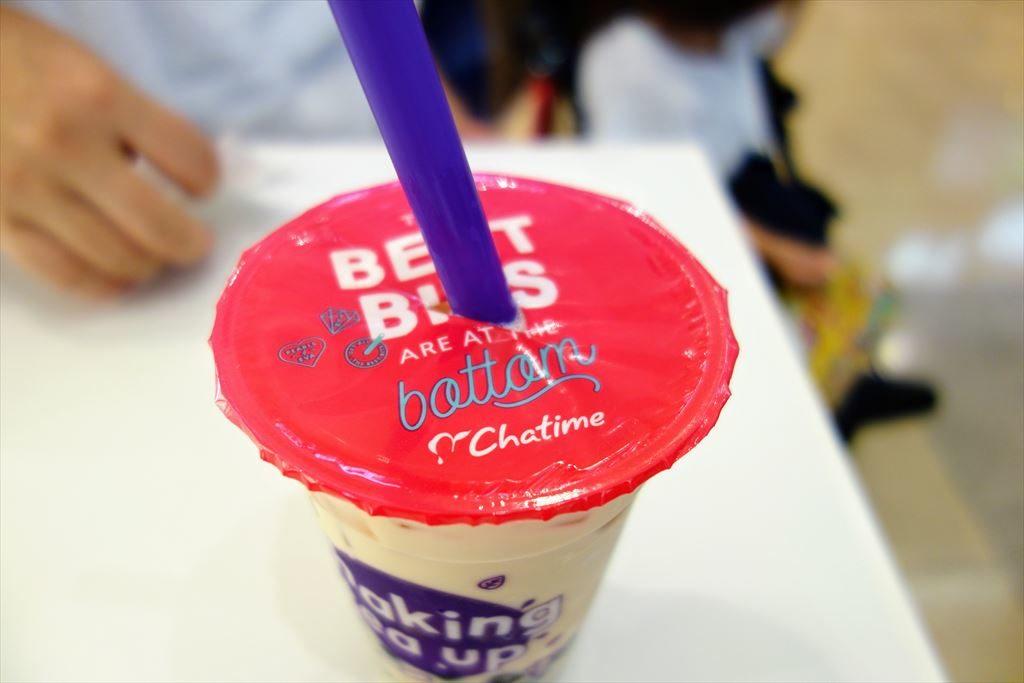 Chatime(チャタイム)のタピオカほうじ茶ミルクティーのフタ