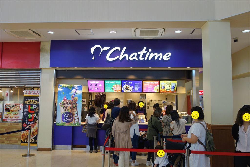 Chatime(チャタイム)佐野プレミアムアウトレット店の外観