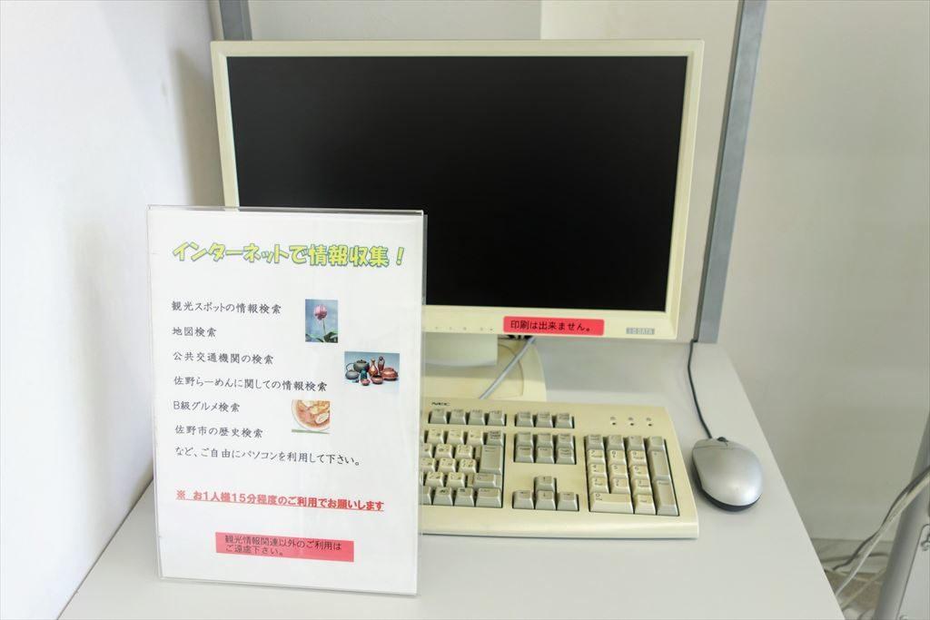 らーめんミニ博物館のパソコンコーナー