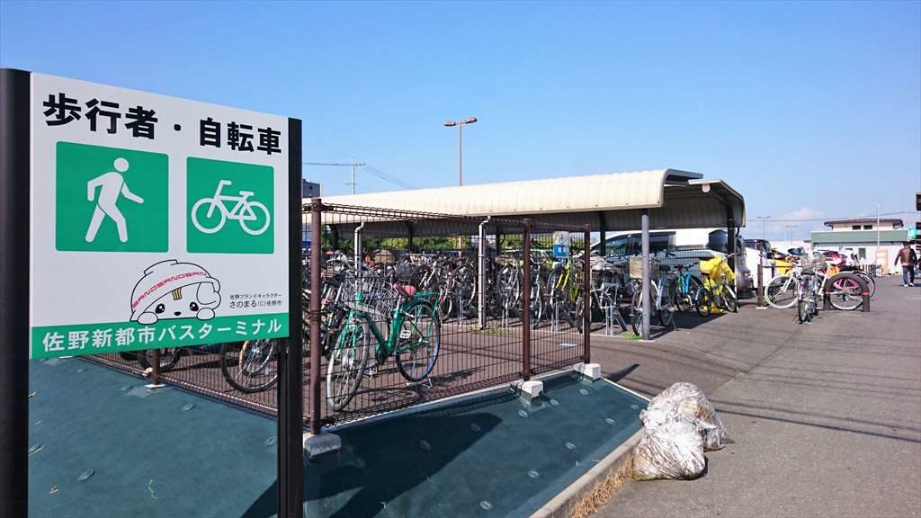 佐野新都市バスターミナルの第1駐車場