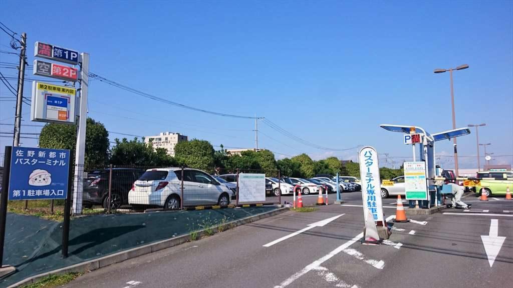 佐野新都市バスターミナルの第1駐車場(混雑具合)