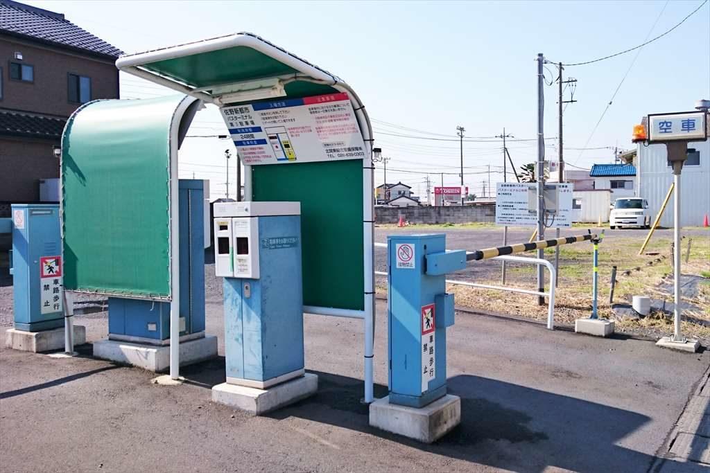 佐野新都市バスターミナルの第3駐車場の精算機