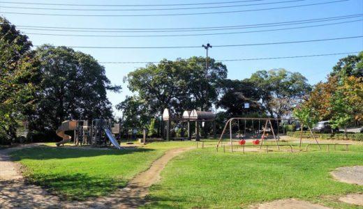 【公園レポ】城山公園|遊具の種類と見どころを紹介します!