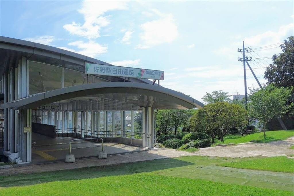 城山公園から佐野駅への入口