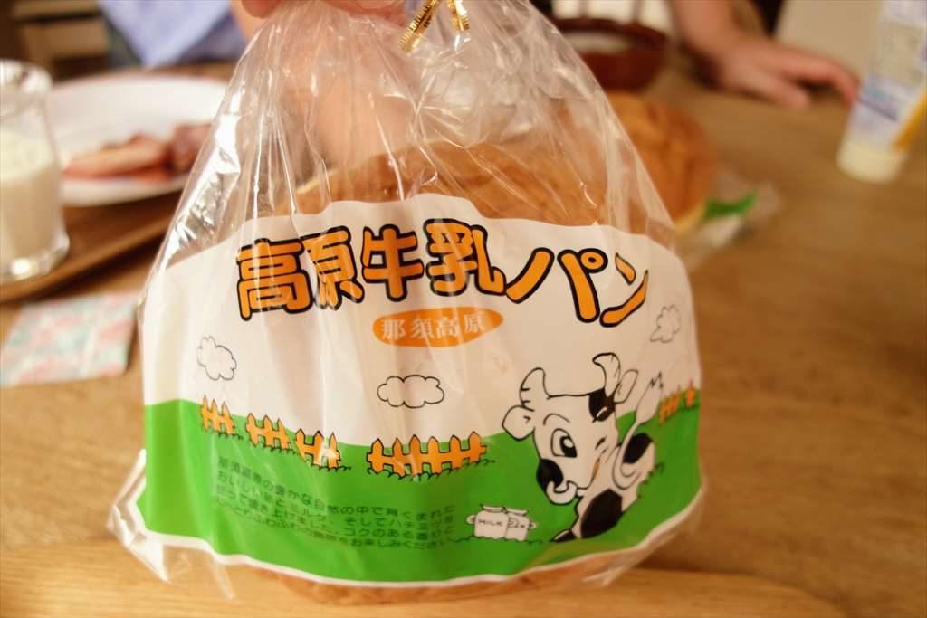千本松牧場の高原牛乳パン