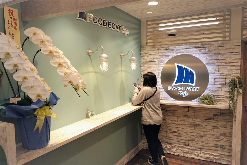 FOOD BOAT CAFE(フードボートカフェ)イオンモール佐野新都市店のイートインスペース
