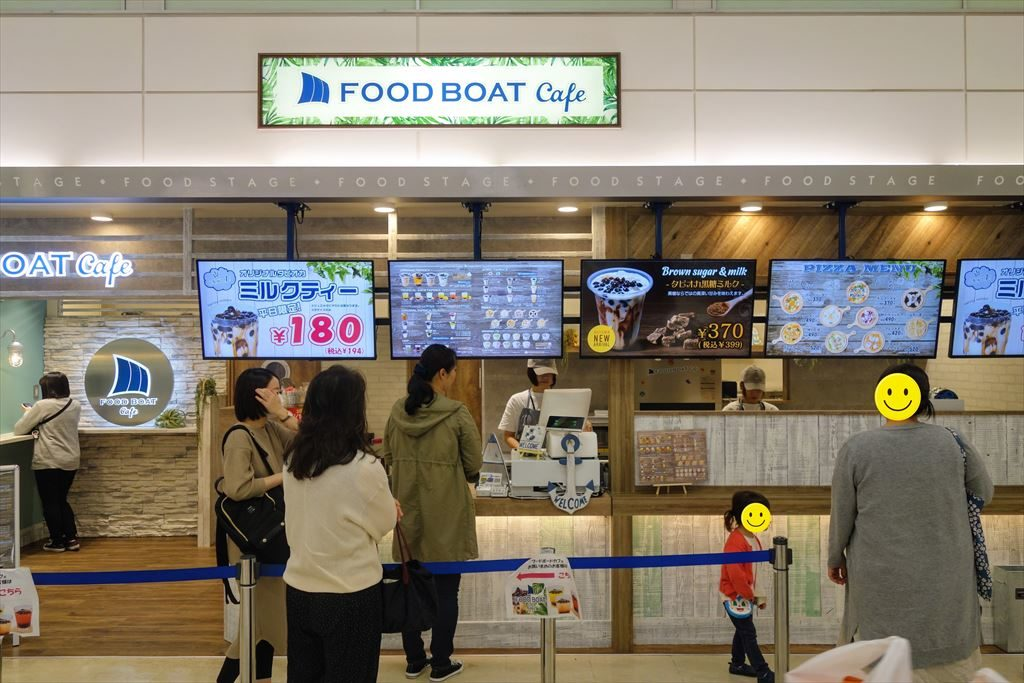 FOOD BOAT CAFE(フードボートカフェ)イオンモール佐野新都市店の外観