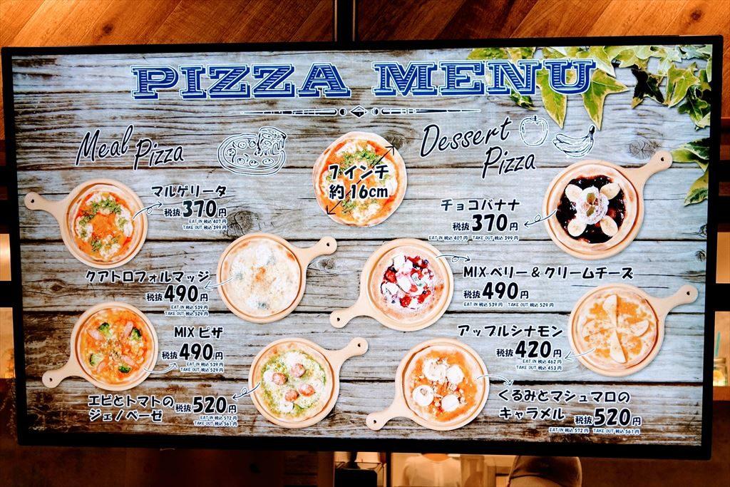 FOOD BOAT CAFE(フードボートカフェ)のピザメニュー