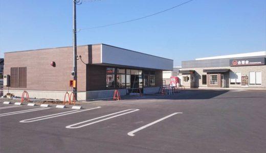 【新店情報】フトン巻きのジローが佐野市高萩町にオープン!場所はくら寿司と吉野家の間