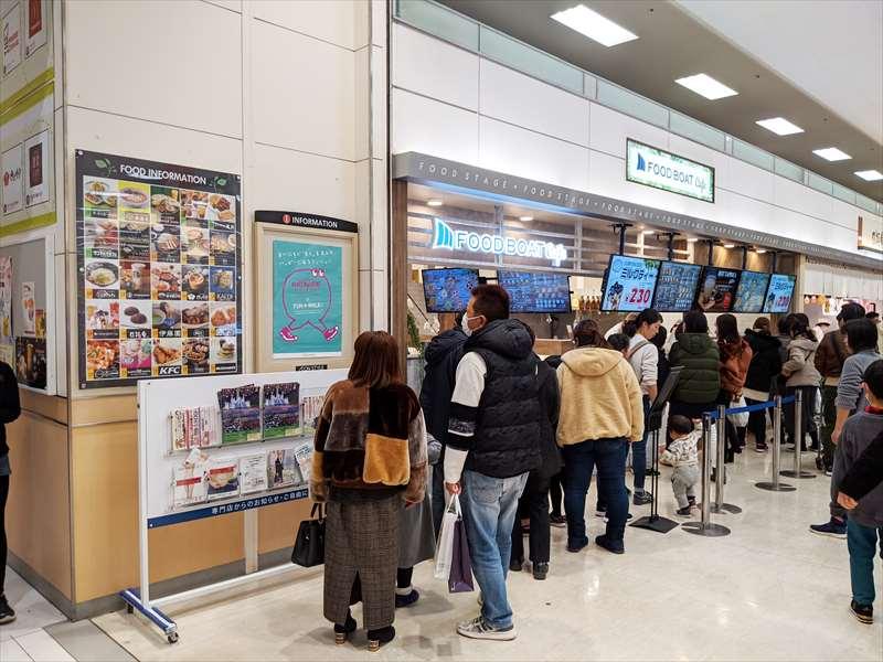 イオンモール佐野新都市の割引チケット置き場(1F)