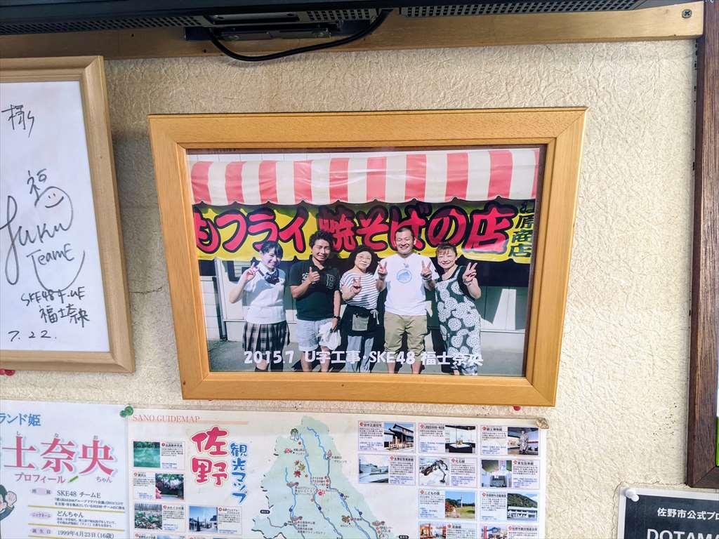 江原商店の店内に飾ってある記念写真