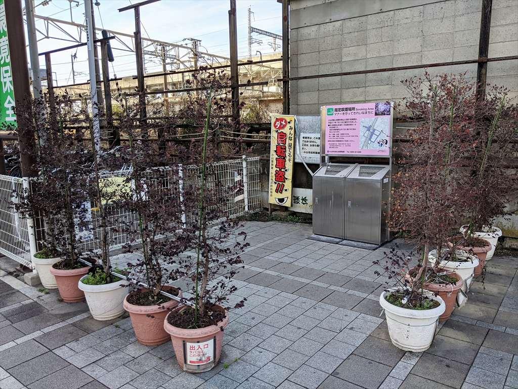 小山駅東口の喫煙所