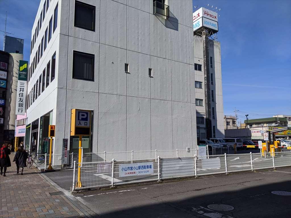 小山駅西口の喫煙所への道順2