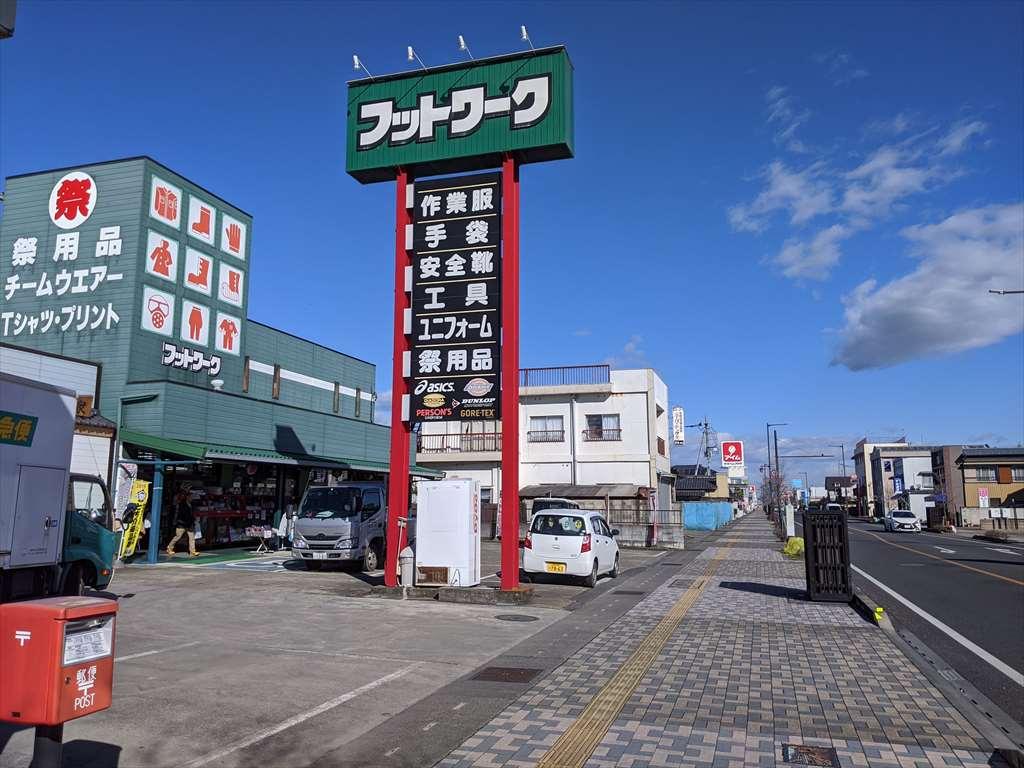 星乃珈琲店「栃木店」のオープン場所