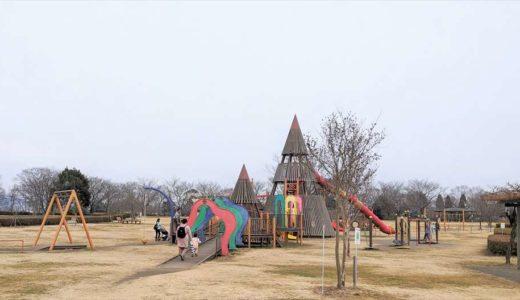 【公園レポ】永野川緑地公園|遊具を写真たっぷりで紹介します!